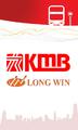 KMBapp loading wp