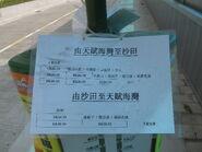 NTGMB 28S faretable 20141102