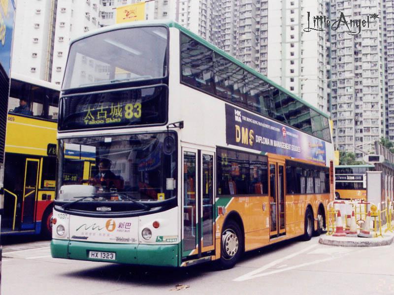 新巴83線