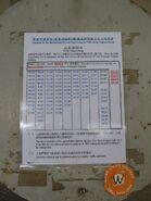 Super Terminal 1 TC Sun Bus Typhoon Schedule