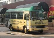 ToyotacoasterPE9857,NT46M