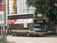 UL1425 59X