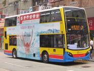 Citybus 7037 7