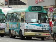 Fau Tsoi Street 5