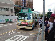 Fo Tan Station Lok King St E ME4481 811K 20210708
