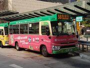 HKGMB VR2587 58 16-03-2021