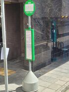 NR831新港城站牌
