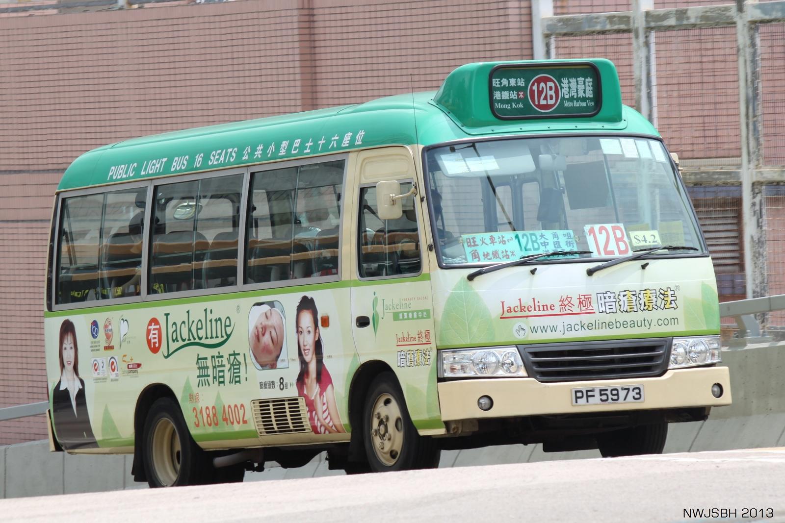九龍專綫小巴12B線