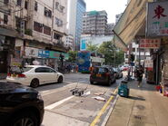 Reclamation MongKok