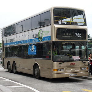 76K ATS1 Chingho.jpg