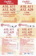 Cityflyer return ticket A10-A11-A12-A29