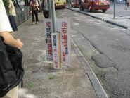 Red minibus stop
