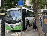 VM5073 Sun Bus NR917 20-05-2021(1)