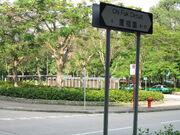 Chi Fuk Circuit 1