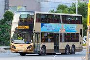 KMB 290B ATENU681 TP7999
