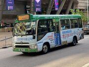MG77 Hong Kong Island 58M 25-05-2021