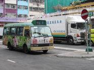Tsuen Wan Tso Kung Street 3