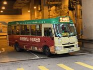 VD6486 Kowloon 44A 06-06-2021