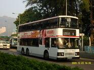 AL71 rt5 (2009-12-03)
