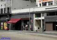 COSCO Hotel----(2015 07 10)