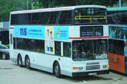 GY6908-91M