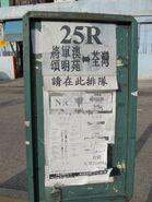 Hoi Shing Road RSBT 2
