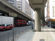 Kwong Fai Circuit 7