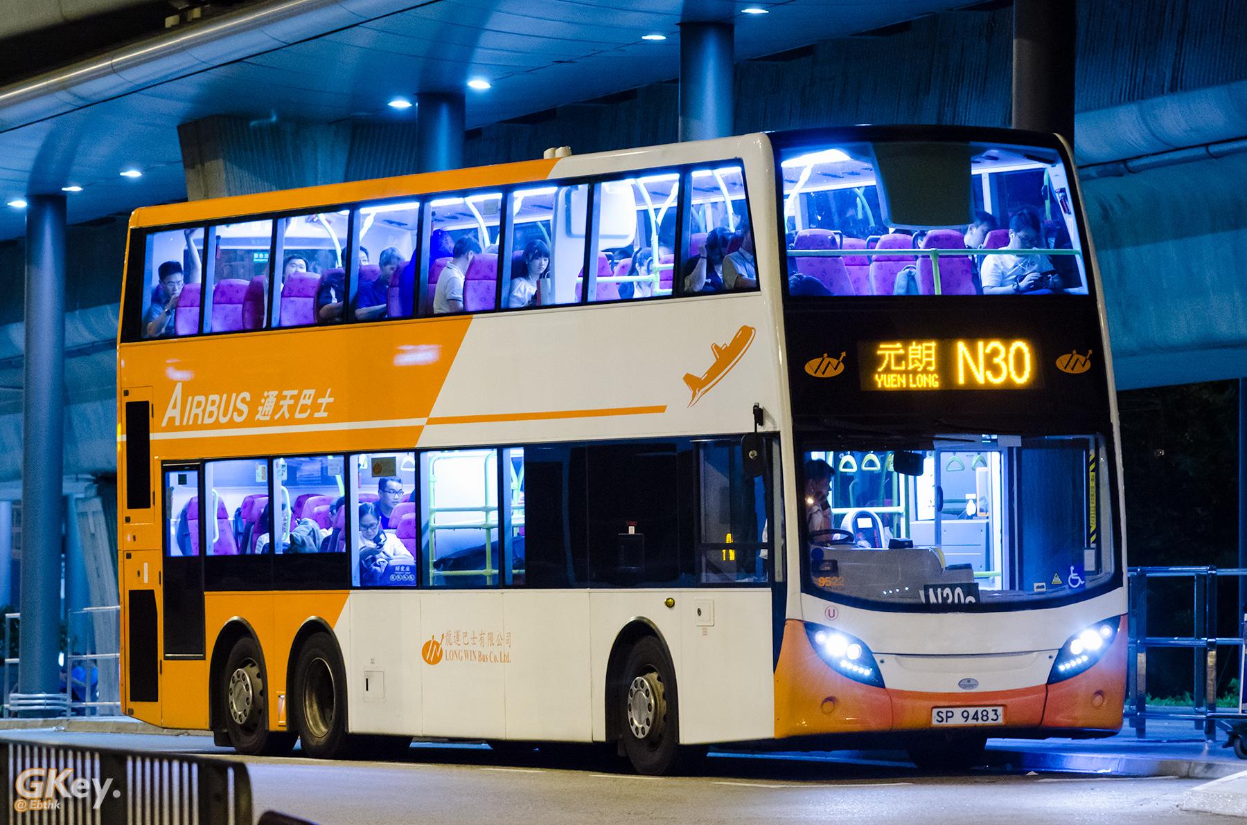 龍運巴士N30線