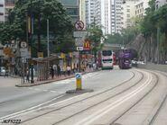 Ngan Mok Street (King's Road)