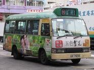 Tsuen Wan Tso Kung Street 4