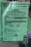 CTB N681 Service Notice 2012.1.23