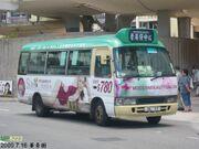 DL77-63A