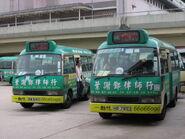 Sha Tin Station M-Platform 2