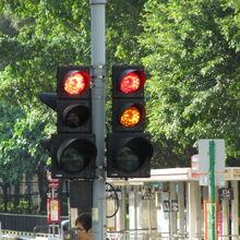 Traffic lights 4.JPG