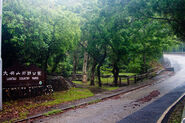 Tung Chung Road Country Park 20160428 2