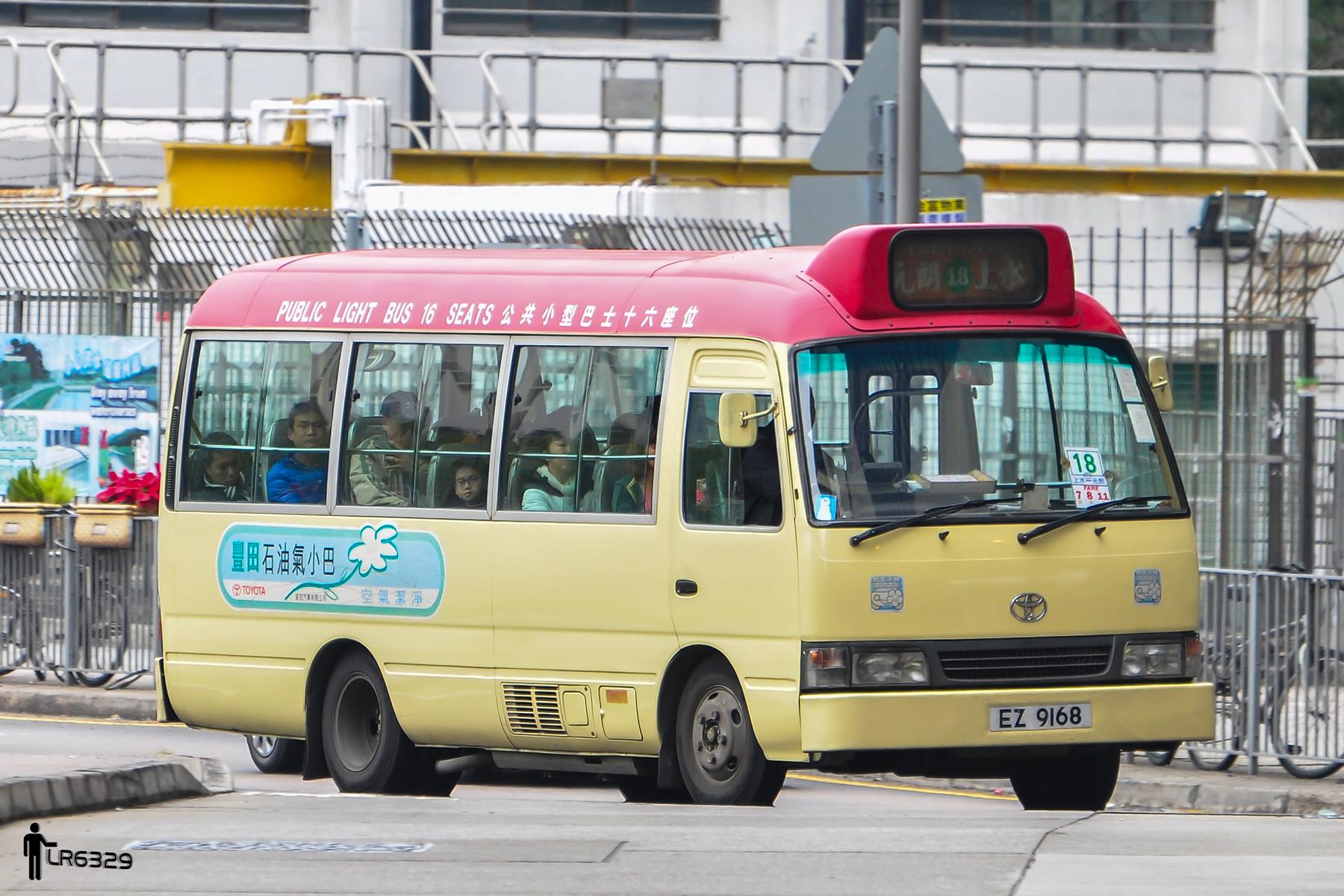 公共小巴元朗至上水線 (18)