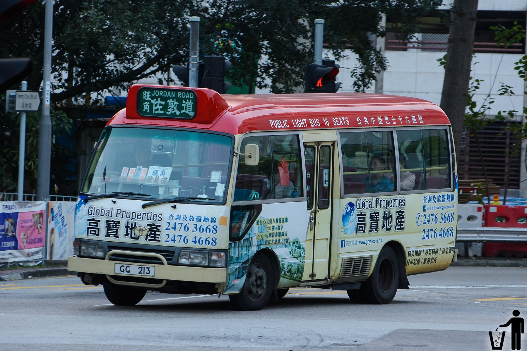 公共小巴佐敦道至元朗線