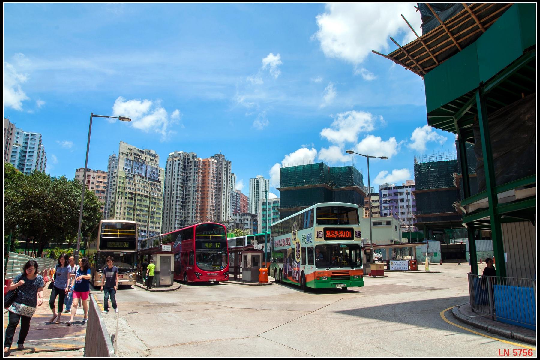 觀塘 (仁愛圍) 公共運輸交匯處
