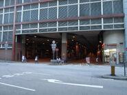 Kwai Chung Estate 5