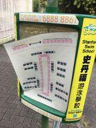 Kwun Tong Station to IVE(Kwun Tong) information