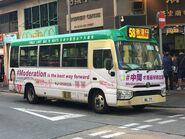 ML77 Hong Kong Island 58 28-12-2019