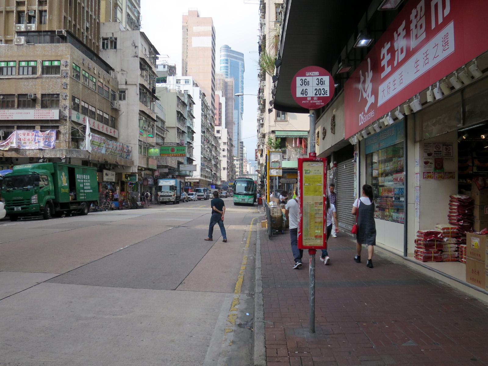 碧街 (上海街)