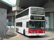 Siu Hong Station S 20130920-9