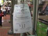 Tai Tong Road CPR 2010 notice