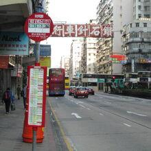Yen Chow Street CSWR 20120317 S2.JPG