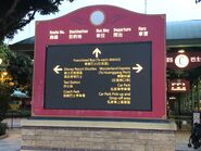 迪士尼公共運輸交匯處班次顯示屏-May2021(2)