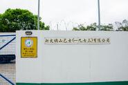 Depot NLB MuiWo 1