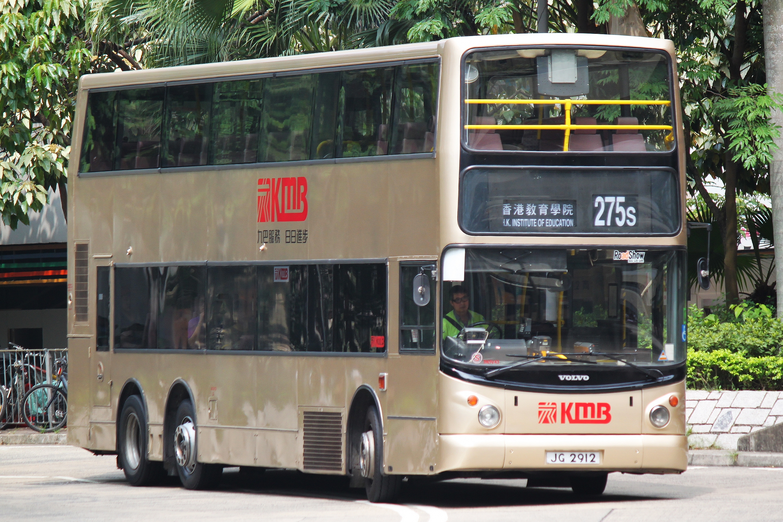 九巴275S線