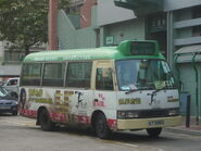 KT9963-41