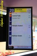 LECIP Motion Bus Stop Display Panel on Citybus 8484